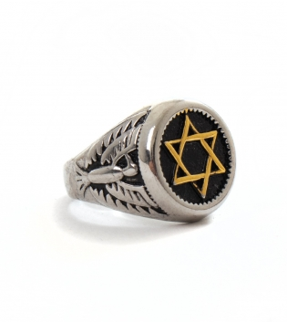 Anello Uomo Ring Traforato Rilievi Stella David  Rotondo Accessori Acciaio GIOSAL